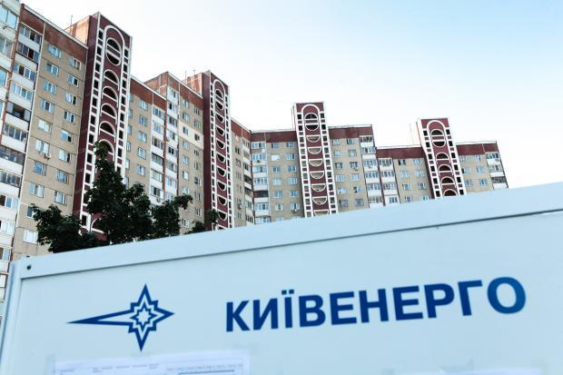 Долг Киева перед 'Киевенерго' за горячую воду и тепло достиг 2,6 млрд гривен