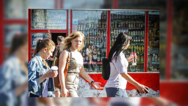 Киевсовет запретил реализацию алкоголя вкиосках