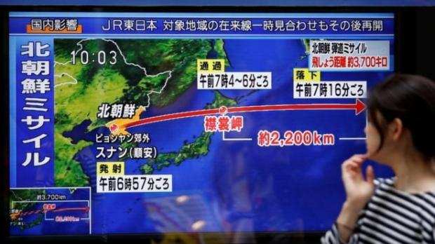 КНДР запустил ракету над Японией