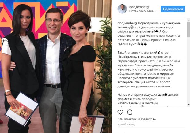 НаПервом канале выйдет новое шоу сОльгой Бузовой