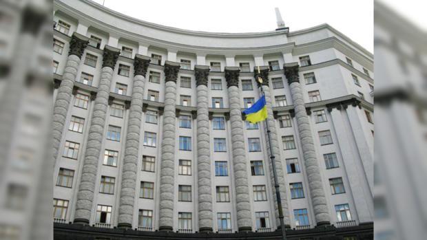 НБУ следующем году должен перечислить вГосбюджет как минимум 47824 млрд грн
