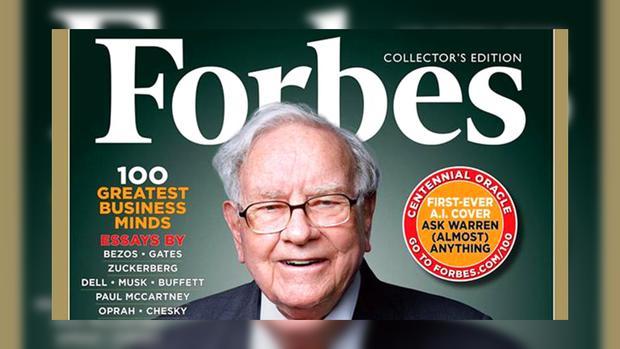 Forbes включил жителя России всписок величайших бизнес-умов современности