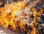 Янардаг, Азербайджан — горящая скала