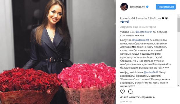Тарасов иКостенко подчеркнули «9 месяцев любви»