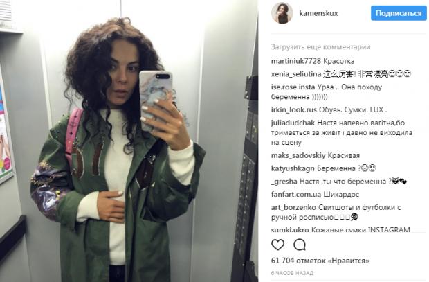 Настя Каменских: эстрадную певицу подозревали вбеременности