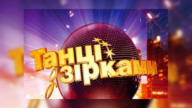 Кого зрители хотят видеть всуперфинале— Танцы созвездами
