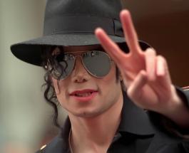 Майкл Джексон: в огромном особняке поп-легенды будет жить Николь Кидман с семьей