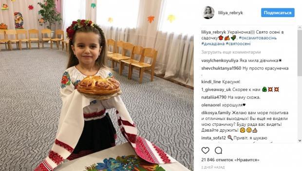 Дочь Лилии Ребрик
