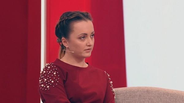 София Скиртач