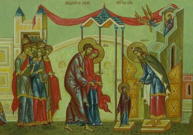 Сегодня православные празднуют Введение вохрам Пресвятой Богородицы