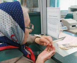 Новое повышение пенсий: Гройсман озвучил цифры и сроки