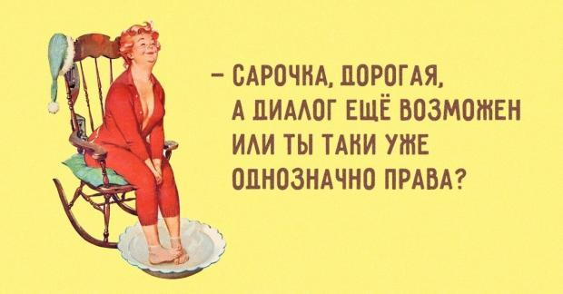 Одесский юмор! Высказывания и афоризмы