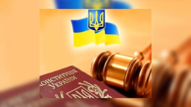 День работников суда Украины