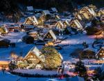 Село Сиракава, Япония