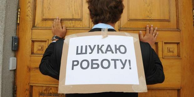 Уровень безработицы вЕврозоне минимальный сянваря 2009