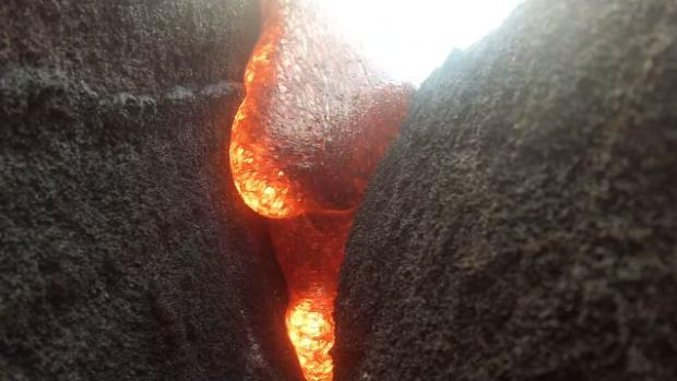 Извержение вовнутрь