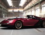 Ferrari Pininfarina Sergio - 3 миллиона долларов