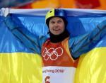 Олимпиада 2018: Украина впервые завоевала золотую медаль