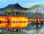 Дворец Тонгун (Кёнджу)