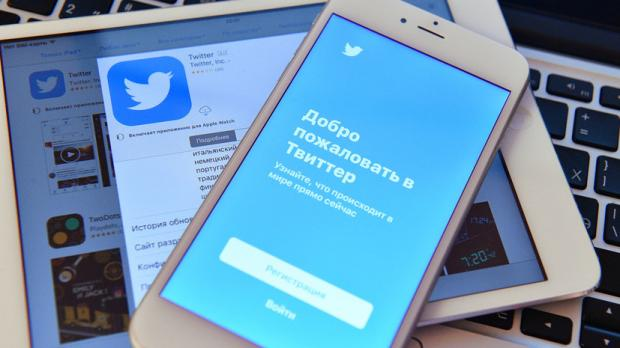 «Вернитесь, когда захотите»: в Твиттер возникла новая функция закладок