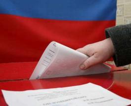 Выборы президента России 2018: СМИ назвали первые результаты экзит-поллов