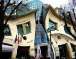 Krzywy Domek - торговый центр в Польше