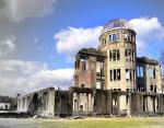 Мемориал мира в Хиросиме в Японии