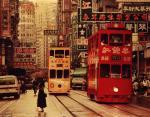 Центр Гонконга в 1995 году. Автор — Макс Фосит