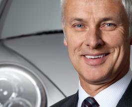 Председатель правления Volkswagen Маттиас Мюллер покидает свой пост - СМИ