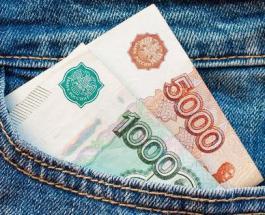 Новые санкции против России обвалили курс до 80 рублей за евро