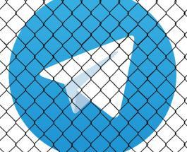 Telegram решено заблокировать: как быть пользователям популярного мессенджера