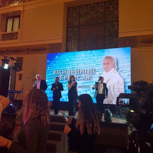 Семья Аллы Пугачевой иМаксима Галкина готовится кПасхе