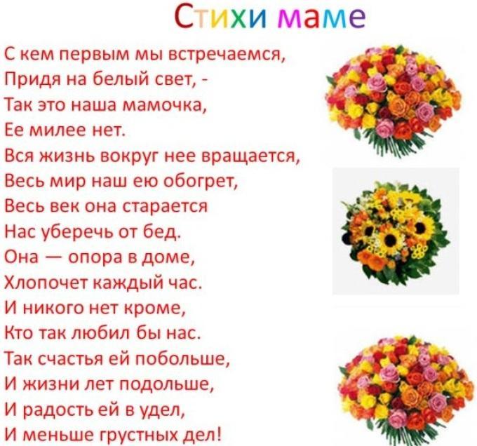 Открытка с днем рождения маме от детей и внуков