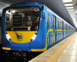 Столичный метрополитен подготовил сюрприз к финалу Лиги Чемпионов в Киеве