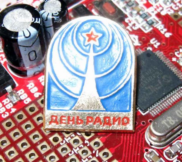 В РФ справляют День радио
