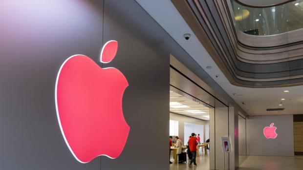 Новая защита iPhone: теперь гаджеты смогут узнать хозяина по венам на лице