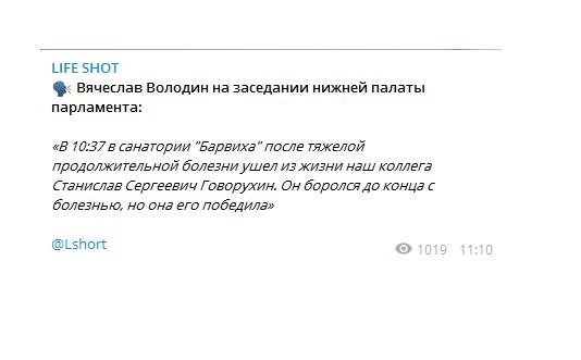 Умер Станислав Говорухин: информацию о кончине звезды официально подтвердили