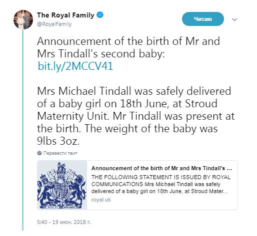 Внучка королевы Елизаветы II— Зара Тиндолл, стала мамой во 2-ой раз