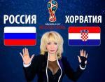 Из Инстаграм-аккаунта Ирины Аллегровой