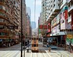 Гонконг - 3,100 евро