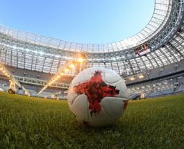 Финал ЧМ-2018: сборная Франции стала первым претендентом на кубок