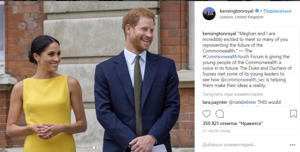 Принц гарри подарит принцу Луи презент за8000 фунтов стерлингов