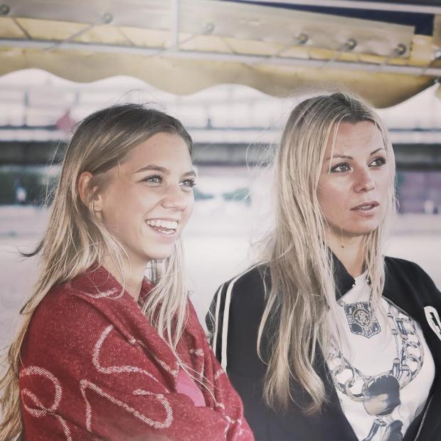 салтыкова с дочкой