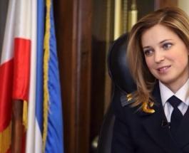 Наталья Поклонская вышла замуж: видео торжества в элитном ресторане обсуждают в Сети