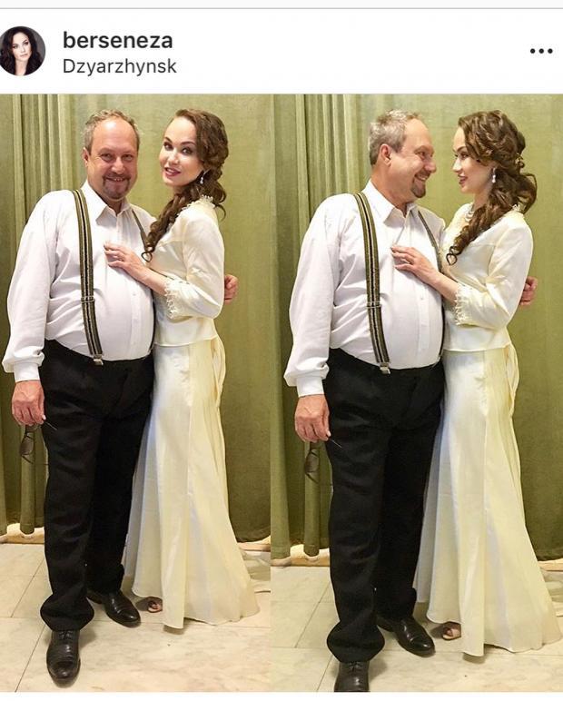 Виктор Черненко и Мария Берсенева