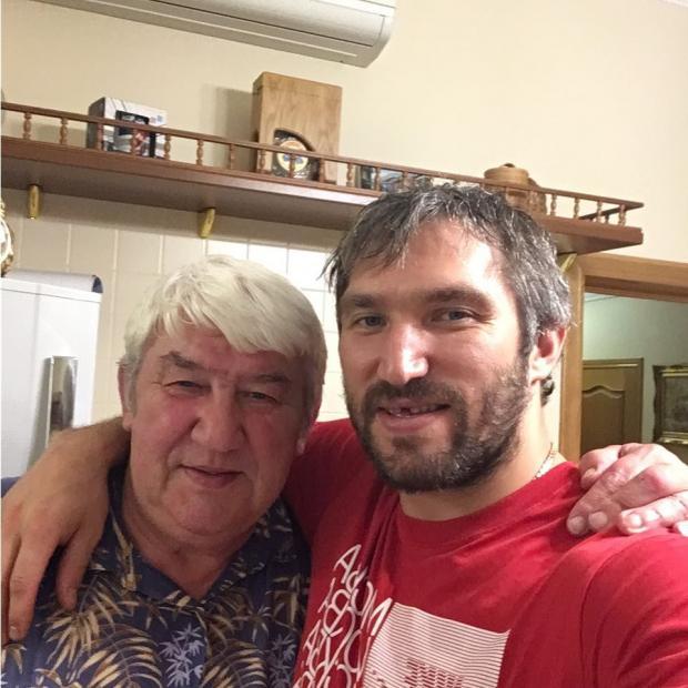 Александр Овечкин с отцом