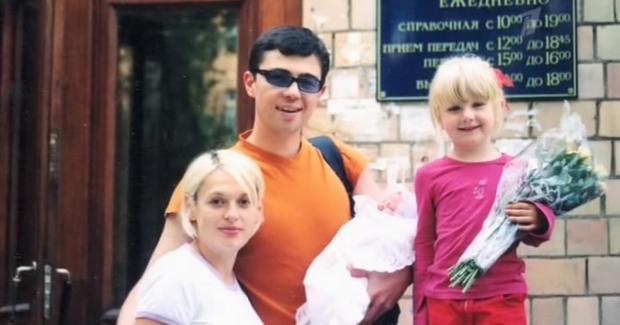 Сергей Бодров-младший и Светлана Бодрова