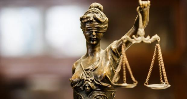 Старший аркан Справедливость