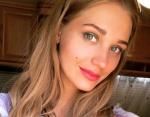 Актриса Кристина Асмус, 30 лет