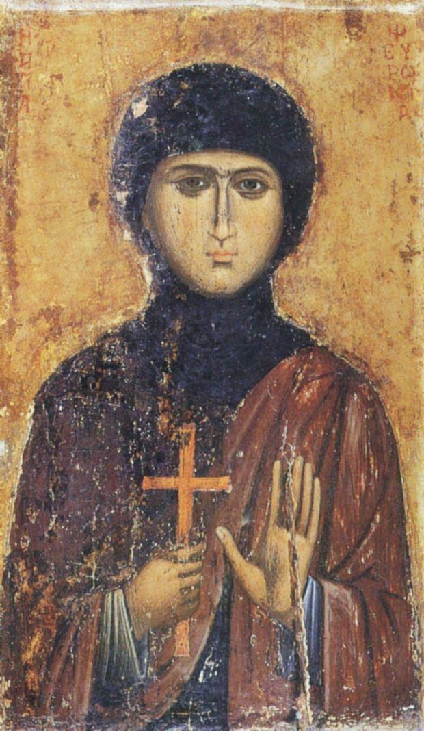 Феодора Александрийская